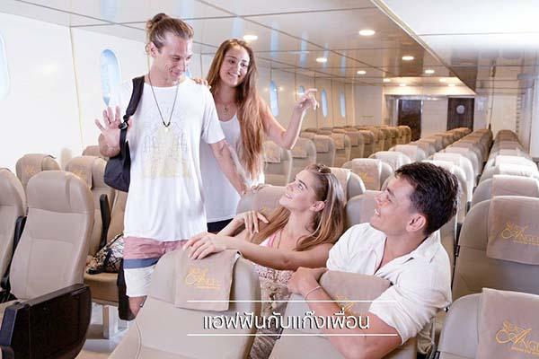 เที่ยวเกาะพีพี เรือบียอนด์5