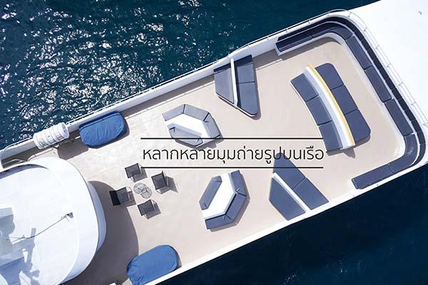 เที่ยวเกาะพีพี เรือบียอนด์6
