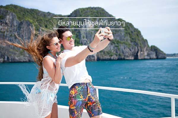เที่ยวเกาะพีพี เรือบียอนด์8